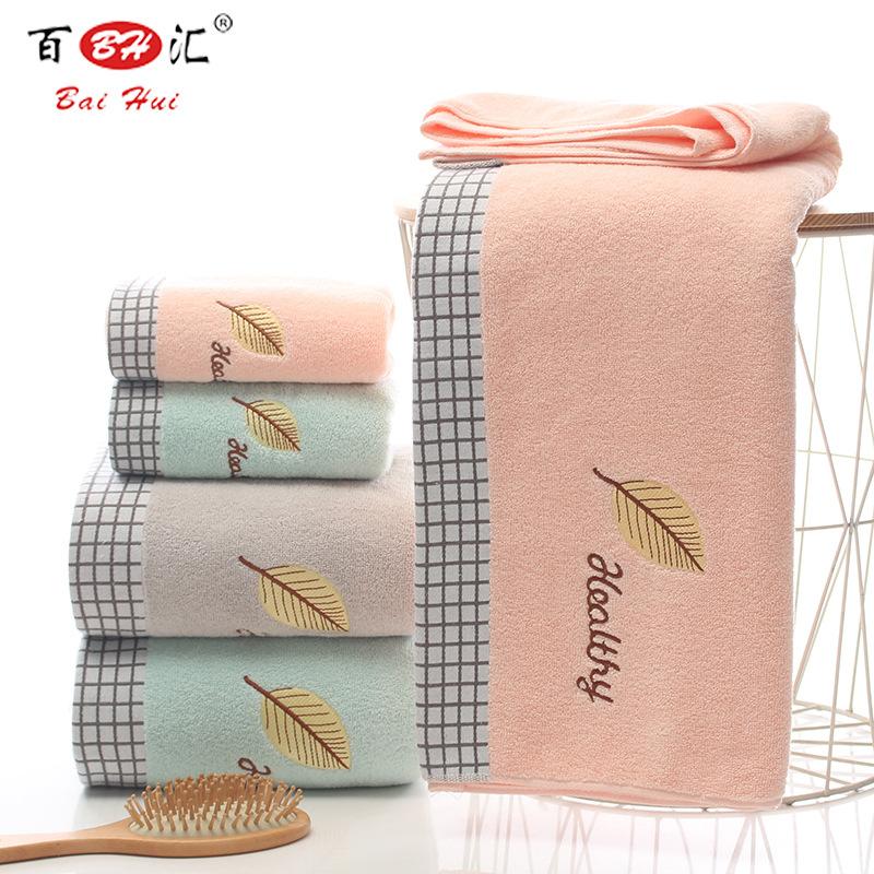 BAIHUI Pure cotton embroidery custom bath towel 32 strands 70 * 140 bath towel towel household bath