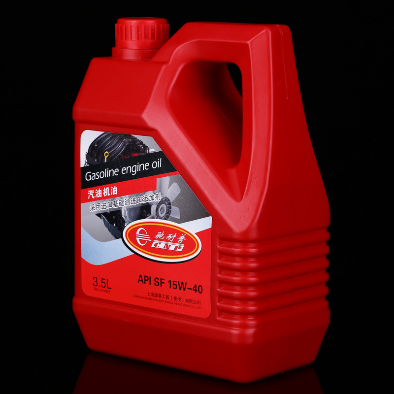 CHIANIPU 3.5L gasoline engine oil motorcycle oil