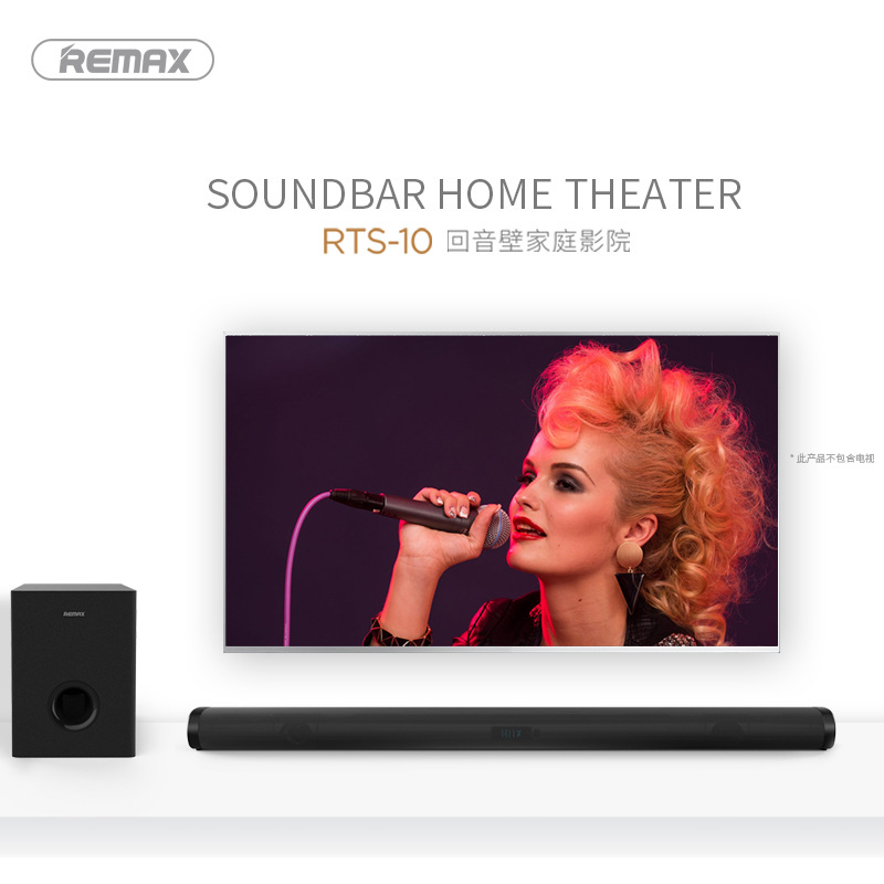 REMAX / REMAX rts-10 echo wall subwoofer home theater audio / Bluetooth USB Audio