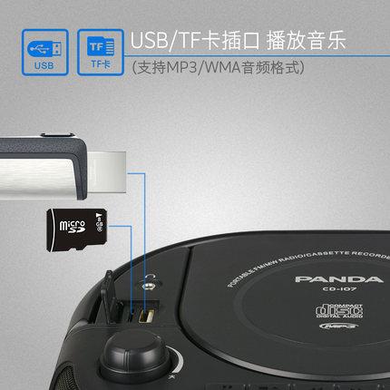 Panda Máy Radio CD107 Máy ghi âm tích hợp đầu đĩa CD có thể đặt đĩa đa chức năng Máy ghi âm học sinh