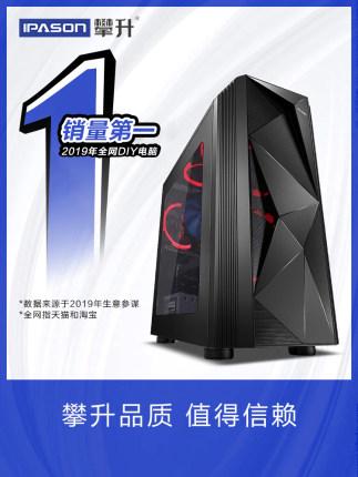 Ningmeidu Máy vi tính để bàn Máy chủ máy tính Ningmeidu thế hệ thứ mười i5 10400F / 1650/2060 cấu hì