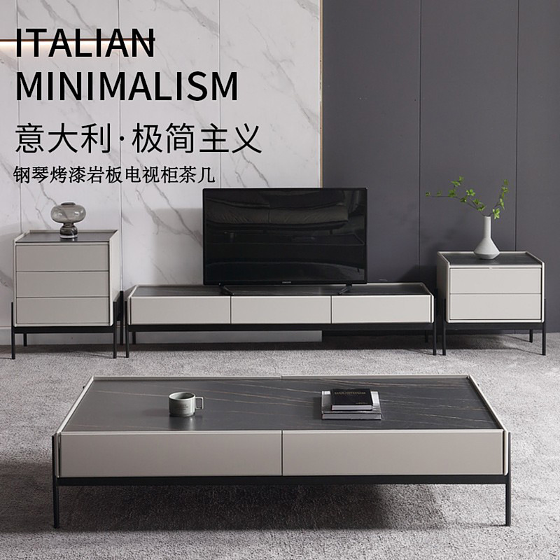 Italian style extremely simple rock plate tea table TV cabinet combination Nordic style simple moder