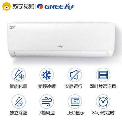Máy điều hoà  Máy lạnh treo tường Gree / Gree KFR-26GW inverter 1 HP sưởi ấm và làm mát tiết kiệm đi