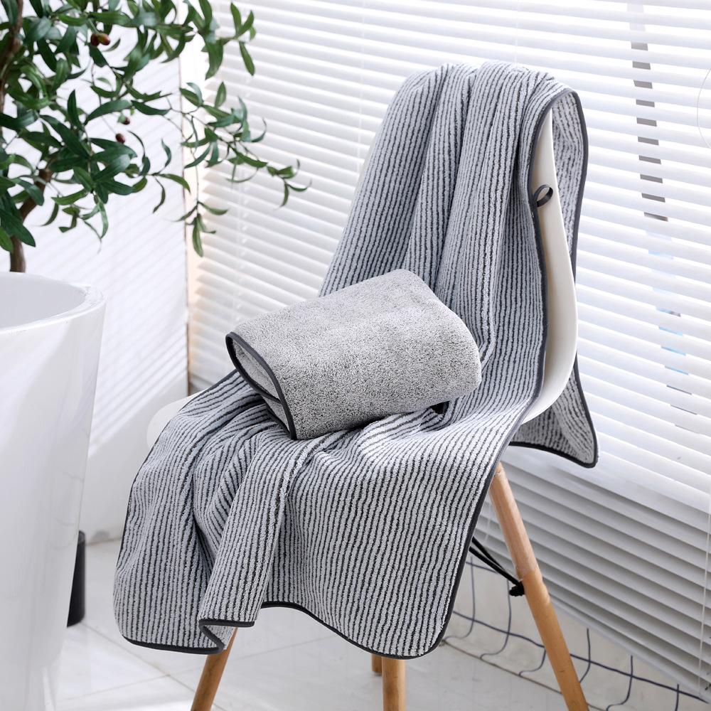 XINBAILI Bamboo charcoal fiber absorbent household adult bath towel thickened soft bath towel