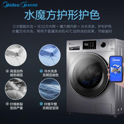Máy giặt Máy giặt lồng giặt Little Swan giặt sấy tiệt trùng tự động tích hợp khối nước 10kg TD100V86