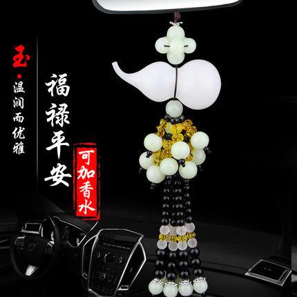 YOULING Crystal Gourd Car Perfume Bottle Pendant