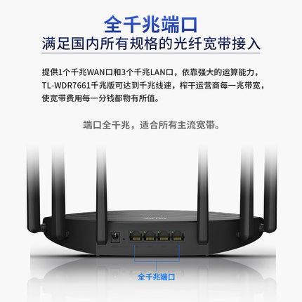 TP-LINK Modom  Wifi  Giao hàng nhanh Bộ định tuyến không dây gigabit kép TP-LINK Cổng gigabit tại n