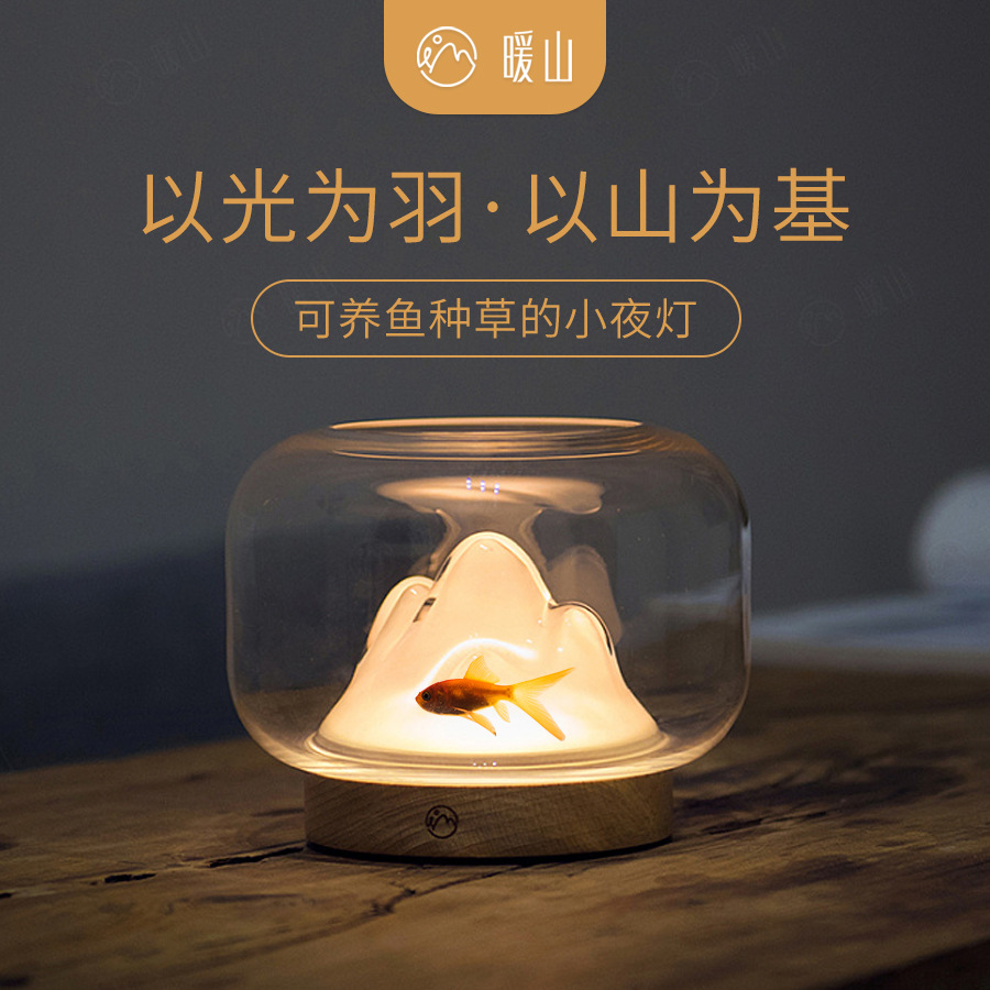LUANSHAN Warm mountain lamp Literary creative table lamp Nordic Japanese craftsman handmade craftsma