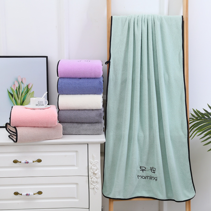 Good morning and good night coral velvet bath towel for men and women is softer than pure cotton and