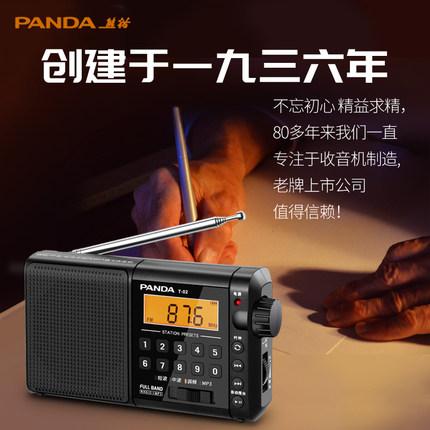 PANDA Máy Radio / Panda T-02 Radio dành cho người cao tuổi đầy đủ băng tần di động Radio FM sóng ngắ