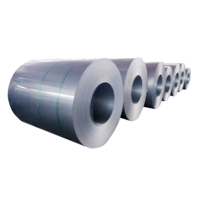 Cold rolled non oriented silicon steel b50ah470 Baosteel