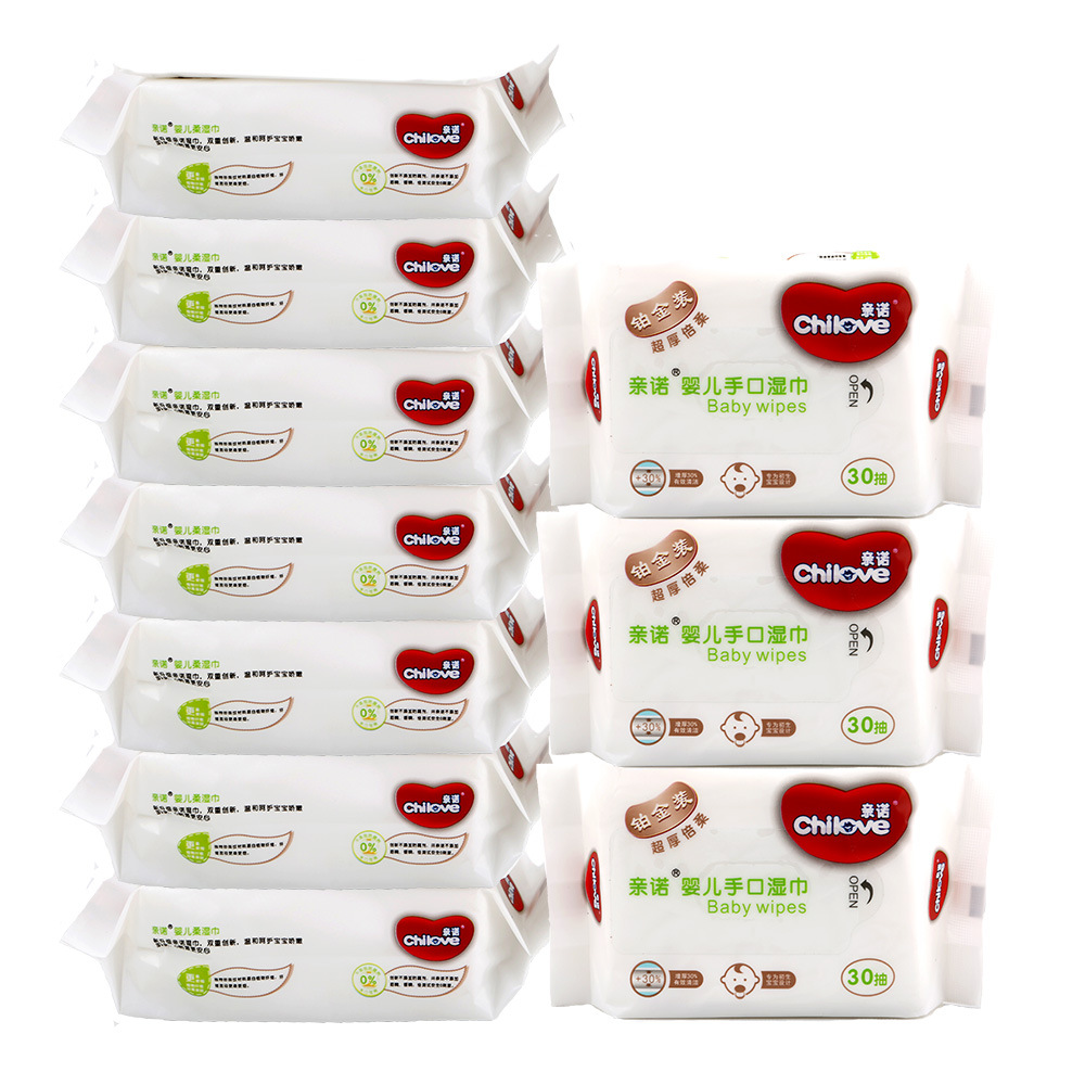 QINNUO Pro Nuo baby hand and mouth wipes 30 puffs * 10 pack portable baby wet paper towel newborn ch