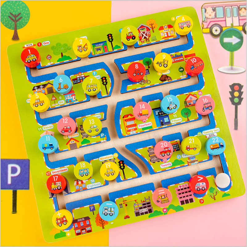 XIERMAO Children's early education puzzle wooden toys puzzle building block digital maze game
