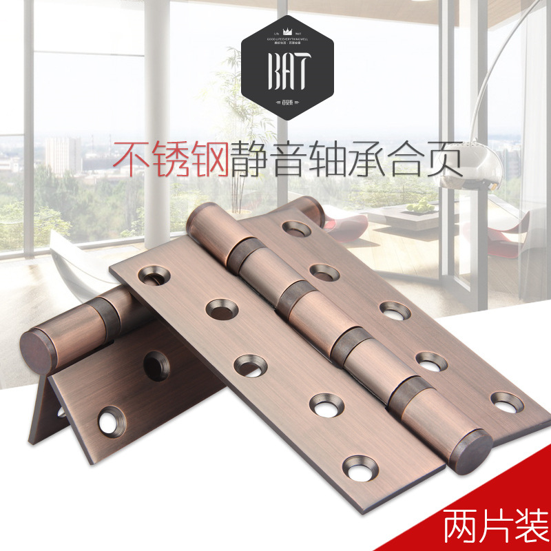 BAIANTAI Flat hinge 304 stainless steel bearing solid wood door silent thickening folding hinge two