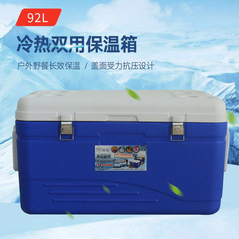 MTKL 95L super large incubator refrigerator, sea fishing box, fish fresh keeping box, outdoor car re