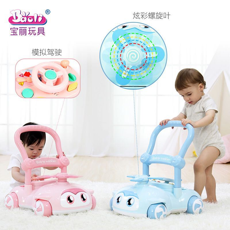 Baoli Walker cart music adjustable speed adjustable lifting anti rollover baby walker 6-7 months - 1