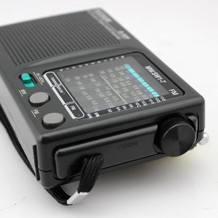 Desheng Máy Radio Đài phát thanh người già Desheng mới di động toàn dải bán dẫn nhỏ mini retro cổ đi