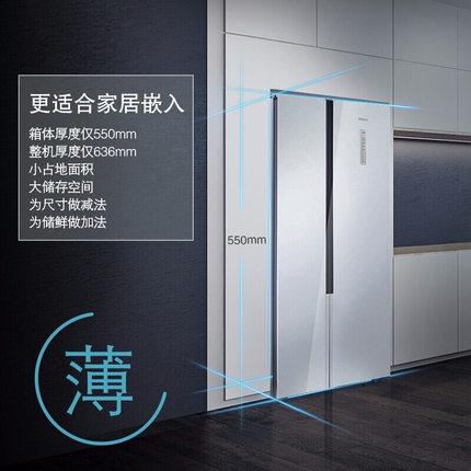 SIEMENS Tủ lạnh  / Tủ lạnh gia đình hai cánh siêu mỏng nhúng trên cửa KX50NA43TI KX50NA43TI