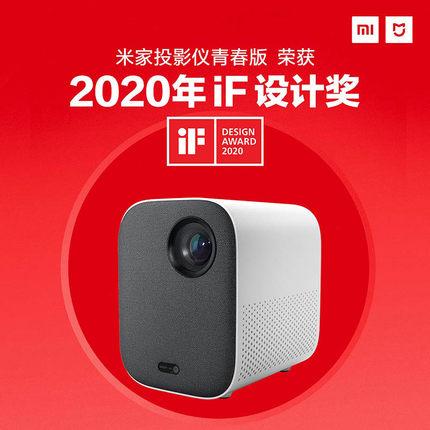 Máy chiếu  [Trực tiếp chính thức] Máy chiếu Xiaomi Mijia Phiên bản trẻ dành cho gia đình nhỏ Máy chi