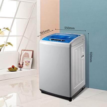 Máy giặt Máy giặt sấy tự động Little Swan 8kg 8kg sấy khô tích hợp cho thuê nhà TB80V320