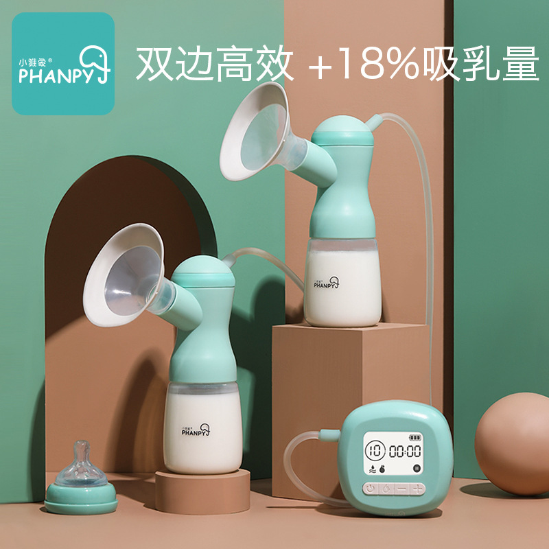 XIAOYAXIANG Xiaoya elephant bilateral electric breast pump milking machine full automatic breast mil