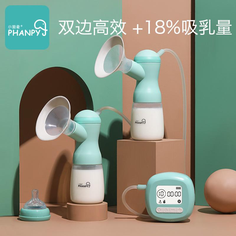 Máy hút sữa điện hai bên Xiaoya voi máy vắt sữa mẹ hoàn toàn tự động