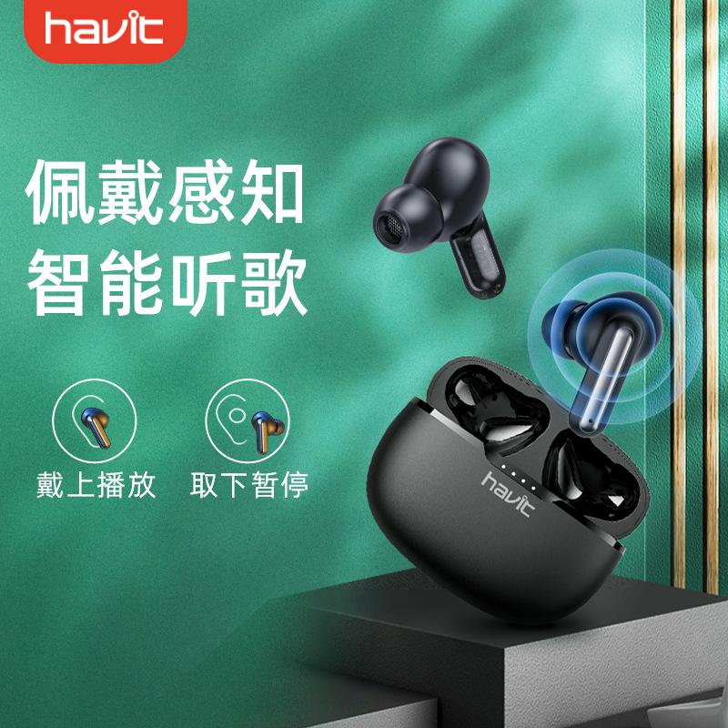 Havit / Hewitt i99 new cross border 3G wireless Bluetooth headset tws5.0 in ear sports headset
