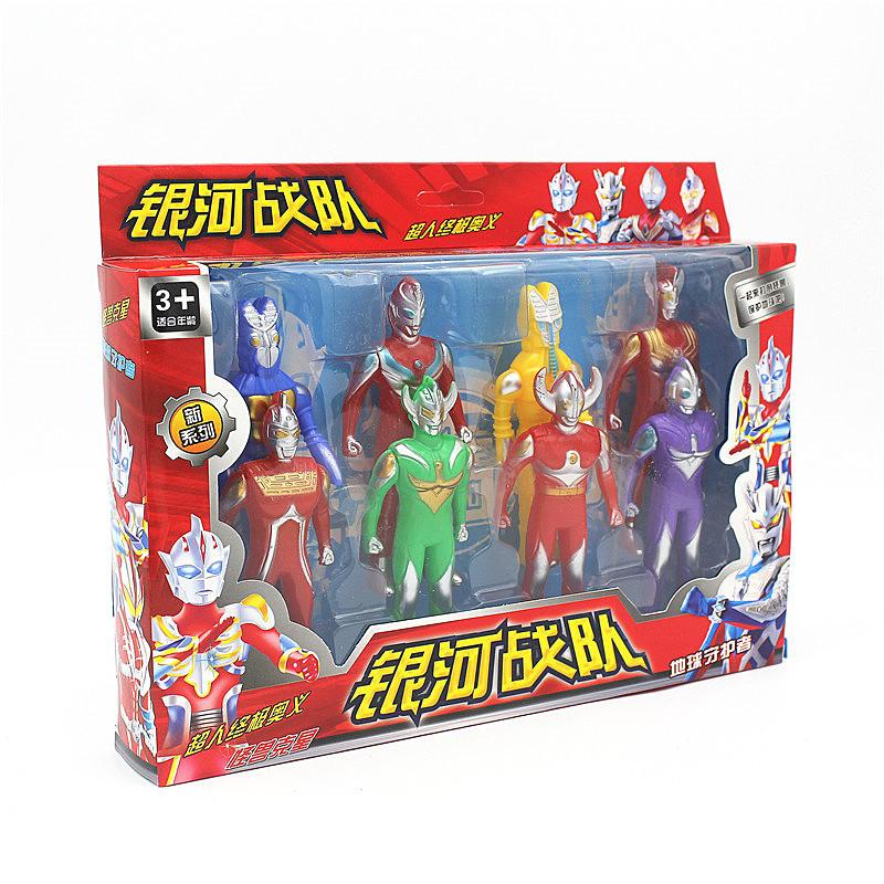Universe Superman cartoon children's toy flash Otto egg model man Galaxy team toy