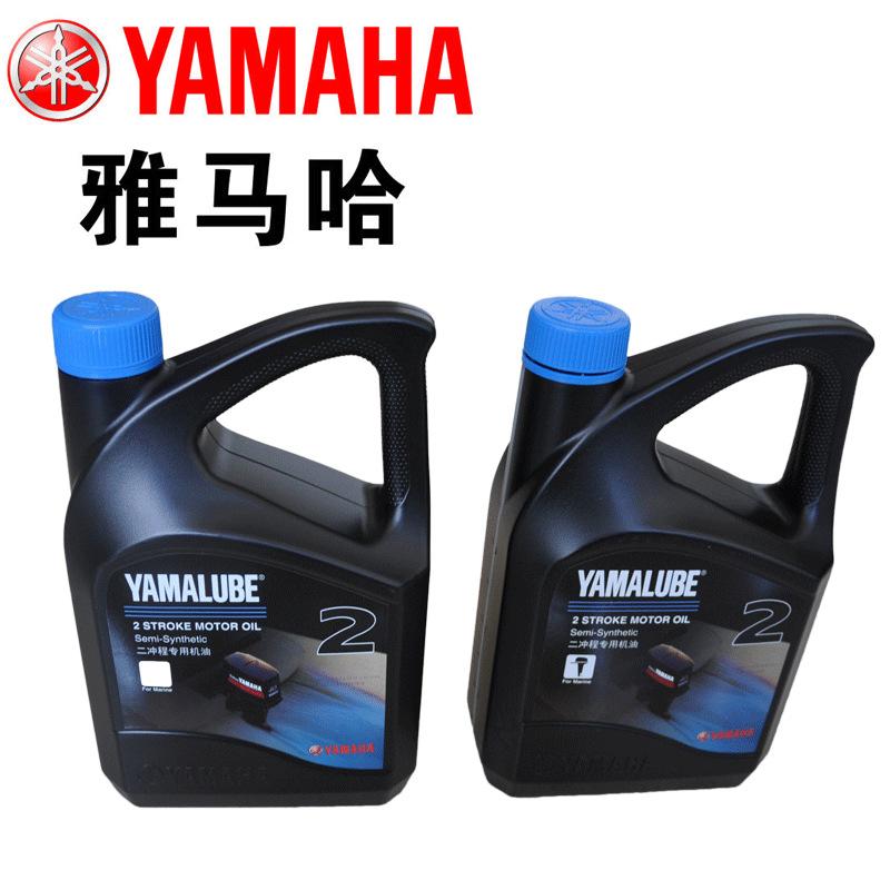 Yamaha Original Yamaha oil two stroke blue red bottle 4L outboard engine rubber boat