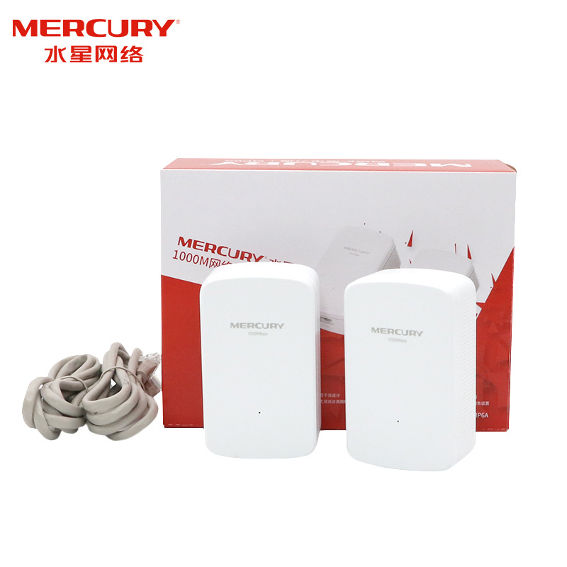 Mercury MP6A Gigabit wired powerline power cat adapter household son and mother pair