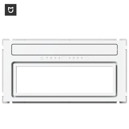 Xiaomi Máy sưởi ấm phòng tắm  (MI) Mijia Smart Yuba Pro hệ thống sưởi và chiếu sáng nhà vệ sinh tích