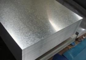 Galvanized sheet dx51d + Z80 Panzhihua Steel