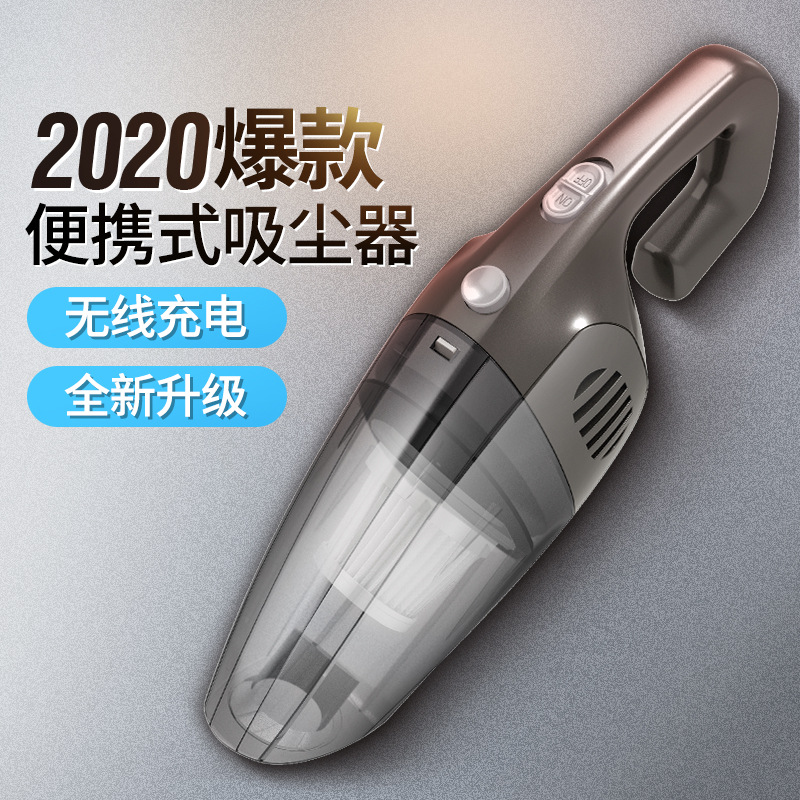 MUDRO Wireless vehicle vacuum cleaner charging handheld dry wet dual purpose vehicle vacuum cleaner