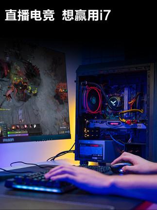 Máy vi tính để bàn Leo lên chiến trường S7 i7 10700F / 1660s / 2060 máy chủ lắp ráp máy tính hoàn ch