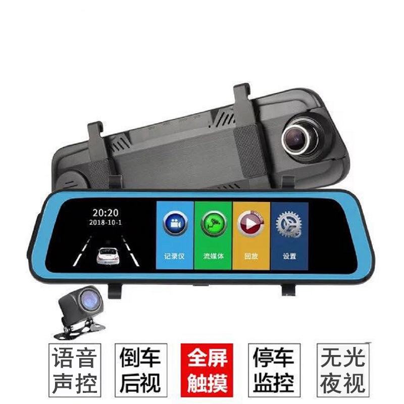 New voice control 10 inch full screen video recorder rear view mirror HD night vision dual lens