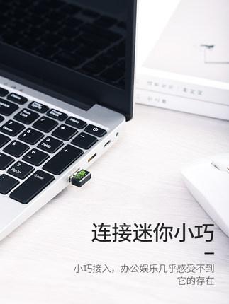 Card mạng không dây  Ổ đĩa không có ổ USB card mạng không dây máy tính để bàn Máy tính xách tay Giga