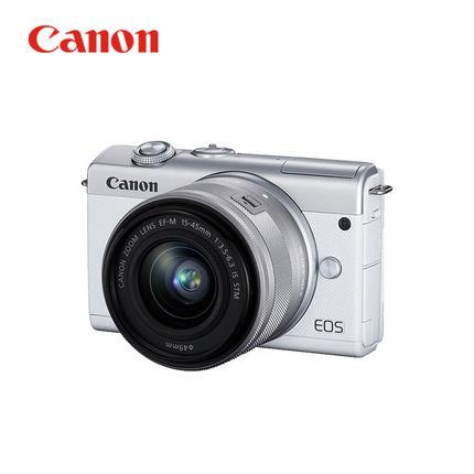Máy ảnh phản xạ ống kính đơn / Máy ảnh SLR [Ủy quyền chính thức] Máy ảnh mini SLR chuyên chụp ảnh tự