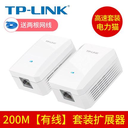 TPLINK Powerline PLC bộ nguồn không dây có dây TPLINK bộ định tuyến wifi mẹ và con gigabit Bộ đị