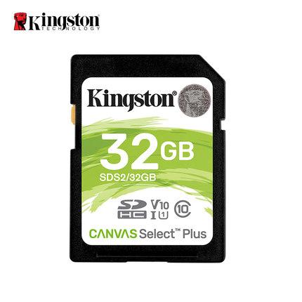 Kingston Thẻ nhớ SD card 32g thẻ nhớ 100MB / s máy quay phim kỹ thuật số tốc độ cao SDHC kcal Canon