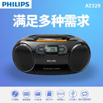 Máy Radio Máy nghe nhạc cd băng Philips máy nghe nhạc tất cả trong một tại nhà đài phát thanh giáo d