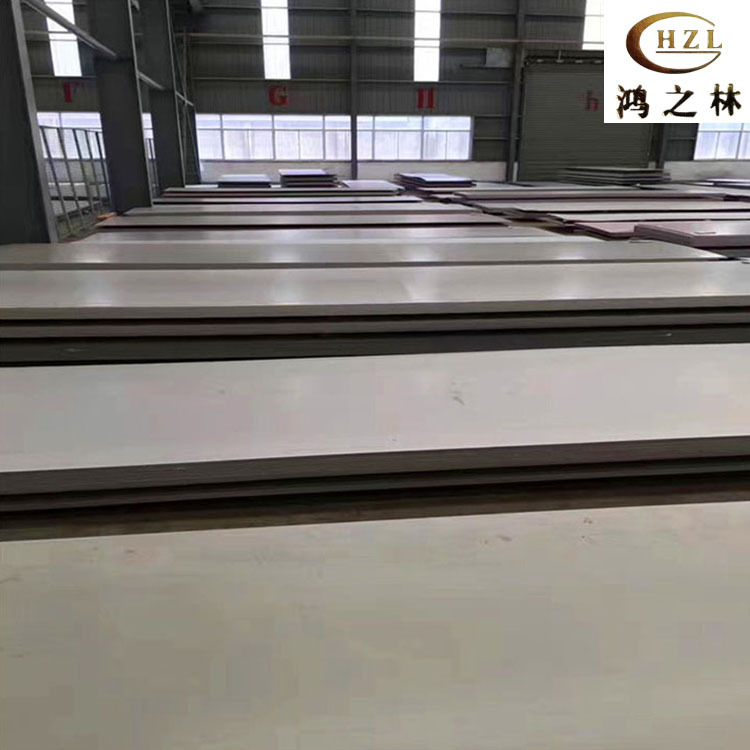 Laser cutting of stainless steel plate