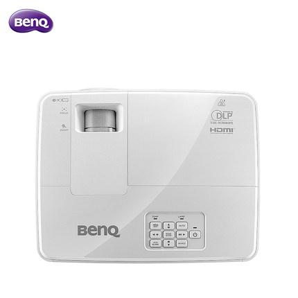 BenQ Cinema gia đình  Máy chiếu Benq / BenQ máy chiếu văn phòng tại nhà đào tạo giảng dạy trực tuyến