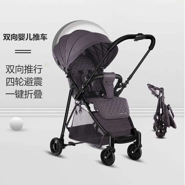 Xe đẩy trẻ em có thể ngồi và nằm Giảm xóc gấp hai chiều
