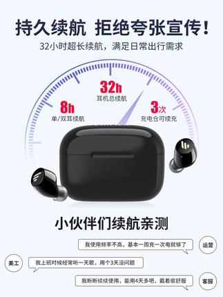 Tai nghe Tai nghe bluetooth không dây true Edifier TWS1 tai nghe nhét trong tai đơn và đôi giảm tiến