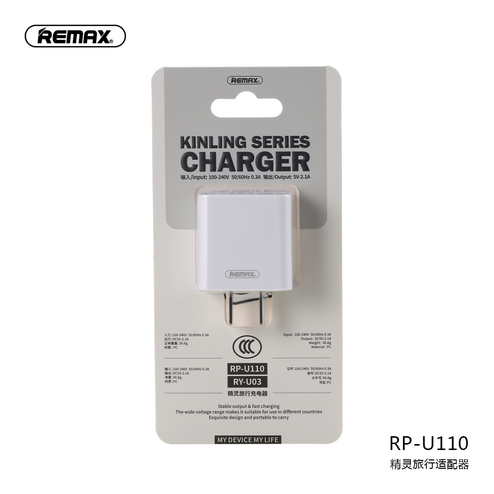 REMAX mobile phone USB charger 3C Android universal charging head 5v2a travel adapter direct chargin
