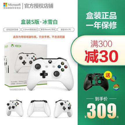 Microsoft  Tay cầm chơi gamev XBOX ONE S phiên bản của phiên bản ưu tú không dây ban đầu của bộ điều