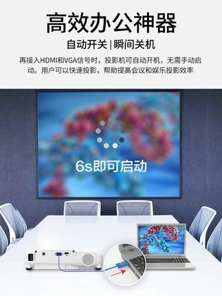 Epson Máy chiếu  Máy chiếu Epson CB-E01E văn phòng gia đình wifi không dây độ nét cao trong ngày đầu