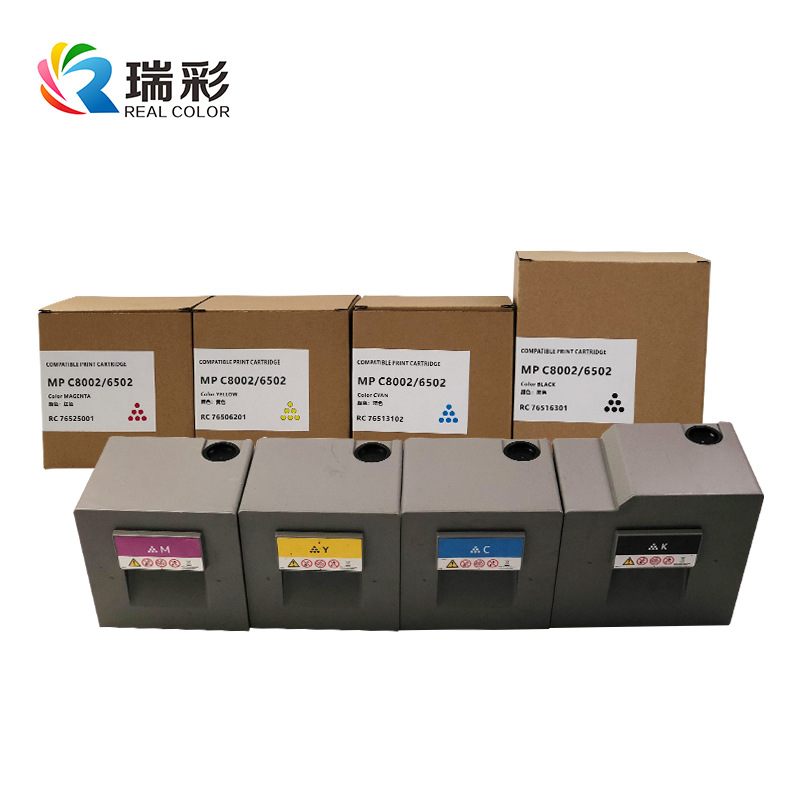 REAL COLOR Suitable for Ricoh MPC8002 MPC6502 PRO5100 5110 color powder toner Cartridge toner