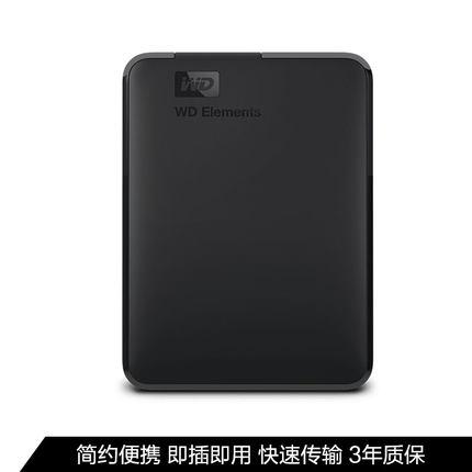 WD  Ổ cứng di động  Ổ cứng di động WD Western Digital 1t phần tử Máy tính tốc độ cao Western Digital