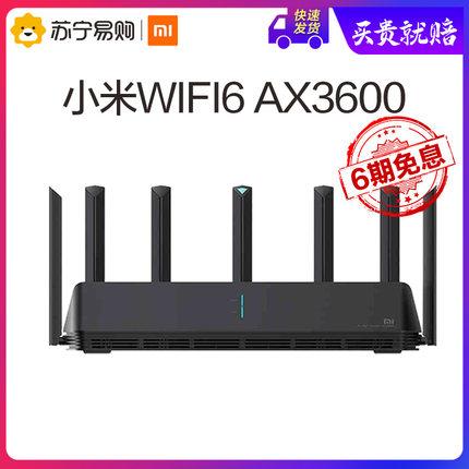 Modom  Wifi  [Phát hành thứ 6 miễn lãi bao gồm cáp mạng] Bộ định tuyến Xiaomi WIFI6 AX3600 nhà full